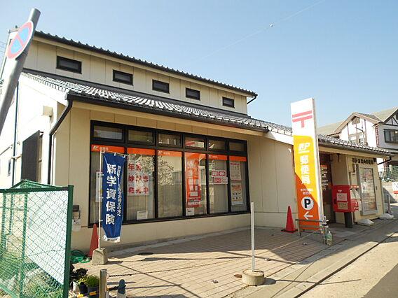 郵便局神戸月見...