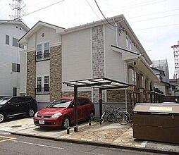 神奈川県相模原市中央区矢部1丁目の賃貸アパートの外観