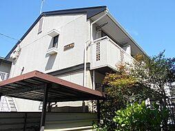 セジュール花山[1階]の外観