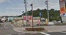 キリン堂、カワベまで約300m(徒歩4分)