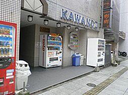 KAWANO 2ビル