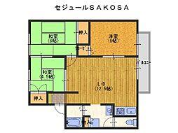 セジュールSAKOSA[2階]の間取り