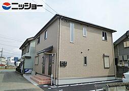 伊奈駅 6.3万円