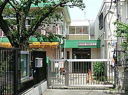 代々木上原駅 12,500万円