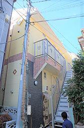 サンヴィレッジ 新川崎[2階]の外観