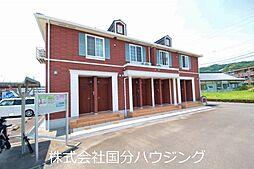 国分駅 4.1万円