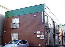北海道札幌市南区南三十四条西10丁目の賃貸アパートの外観