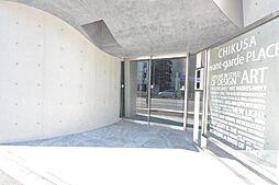 CHIKUSA AVANT-GARDE PLEACE[13階]の外観