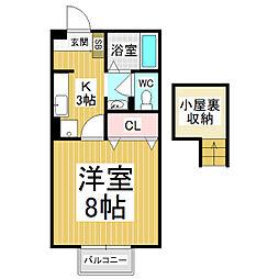 エクセレントタウン・村井B[2階]の間取り