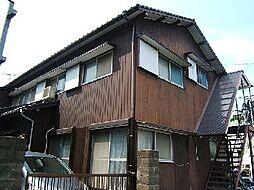 小倉駅 2.9万円