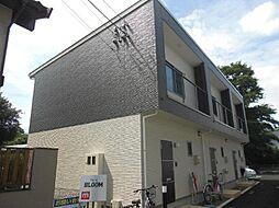 [テラスハウス] 千葉県流山市向小金1丁目 の賃貸【/】の外観