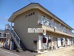 コーポ永坂[1階]の外観