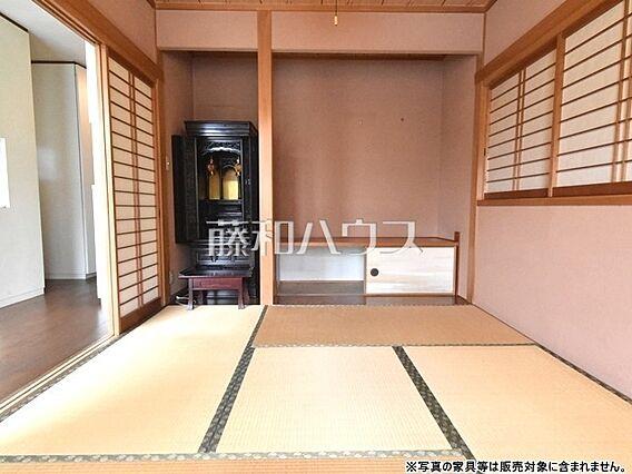 居室 【立川市...