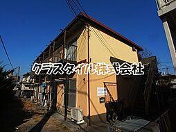 神奈川県海老名市中新田3の賃貸アパートの外観