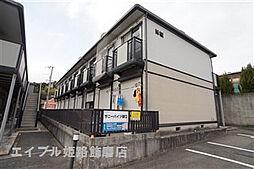兵庫県姫路市御立東5の賃貸アパートの外観