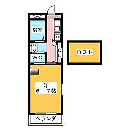 富田浜駅 4.8万円
