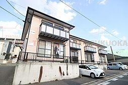 福岡県大野城市旭ケ丘2丁目の賃貸アパートの外観