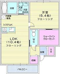 陸前原ノ町駅 7.5万円