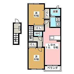 ダンディライオンII棟[2階]の間取り