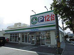沖縄 0.4万円