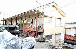 青梅駅 1.7万円