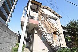 ジョイフル寿荘[202号室]の外観