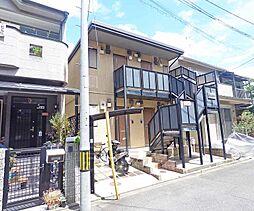 京都府京都市北区紫野宮西町の賃貸アパートの外観