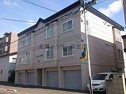 北海道札幌市北区北三十六条西6丁目の賃貸アパートの外観