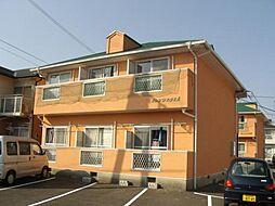 オレンジハウスA棟[2階]の外観