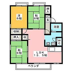 セジュール西添B[2階]の間取り