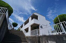 グリーンヒル日吉[2階]の外観