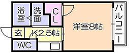 グレイス篠山[C2号室]の間取り
