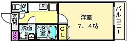 フジパレス愛泉[3階]の間取り