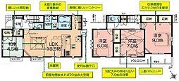 京王永山駅 4,980万円