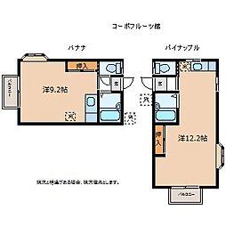 JR飯田線 宮木駅 徒歩4分の賃貸アパート 1階ワンルームの間取り