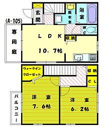 [テラスハウス] 福岡県福津市日蒔野6丁目 の賃貸【/】の間取り