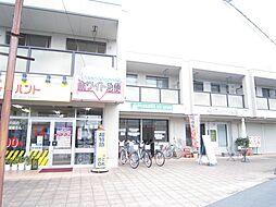鍋島マンション[2階]の外観