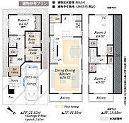 参考建物プラン/建物面積89.63m2、建物価格1、580万円(税込)