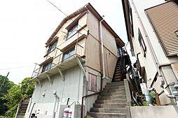 西舞子駅 2.3万円