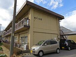 桜町前駅 2.8万円
