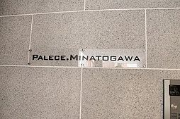 神戸駅 8.9万円