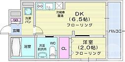 仙台市地下鉄東西線 川内駅 徒歩19分の賃貸マンション 1階1DKの間取り