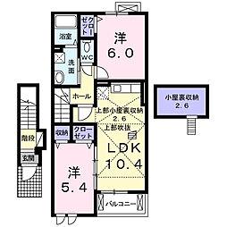 フィオーレ10[2階]の間取り