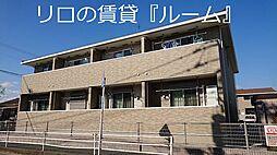 福岡空港駅 5.8万円