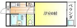 アベニュー23[3階]の間取り