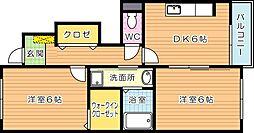 フレグランス A棟[1階]の間取り