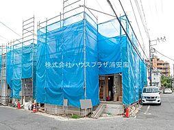 浦安駅 5,480万円