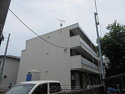 リブリ・Arivio(アリーヴィオ)[2階]の外観