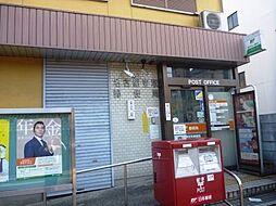 名古屋笠取郵便局