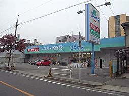 ポルタニグラ大須[7階]の外観